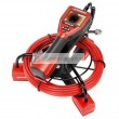 Csőkamera Rothenberger ROSCOPE® i2000 Modul 25/16 (1000000842)