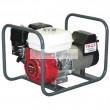 Benzinmotoros Áramfejlesztő TR-2,2 HONDA motorral